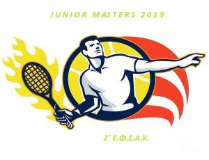 Προκήρυξη Masters Juniors 2019