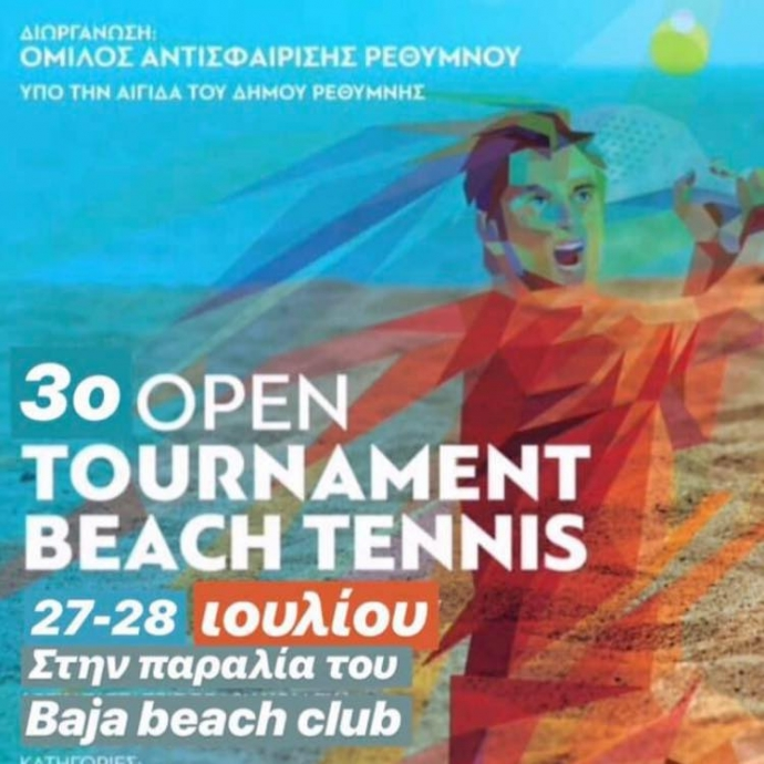 3o open beach tennis tournament