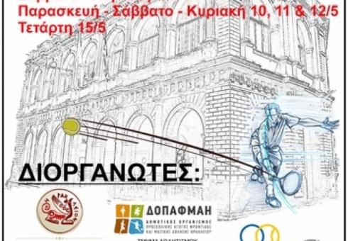Προκήρυξη 6ου Τουρνουά τένις Δήμου Ηρακλείου 2019