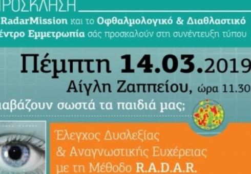 Σπύρος Ζαννιάς: Ο Γιάννης Ασλανίδης, γνωστός Ερευνητής, Χειρούργος Οφθαλμίατρος νίκησε τη δυσλεξία. Μέλος της Ιατρικής Επιτροπής της Ε.Φ.Ο.Α.