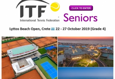 Διεθνές τουρνουά βετεράνων στο Lyttos Beach