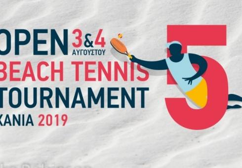 Προκήρυξη 5ου Open beach tennis ΧΑΝΙΑ