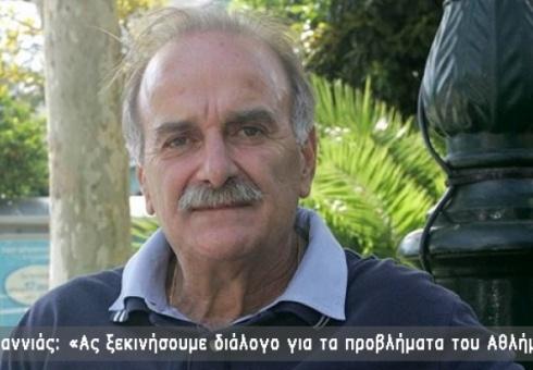 Σπύρος Ζαννιάς: «Ας ξεκινήσουμε διάλογο για τα προβλήματα του Αθλήματος μας»